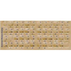 Armenian Keyboard Stickers   Armenian Language Keyboard Stickers   Blue Letters   Transparent Stickers Labels   Computer Keyboard Stickers Labels   Armenian -  հայերեն