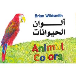 Arabic - العربية English | Animal Colors | Bilingual Board Book | Raise Bilingual Kids | Teach Kids Arabic - العربية | Brian Wildsmith