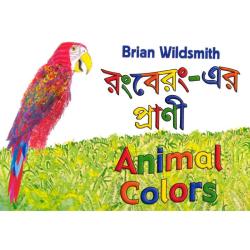 Bengali - বাংলা English | Animal Colors | Bilingual Board Book | Raise Bilingual Kids | English Bengali - বাংলা  | Brian Wildsmith
