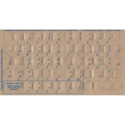 Dari Keyboard Stickers Labels   Dari Language Keyboard Stickers   Blue or White Letters    Computer Keyboard Stickers Labels    Dari