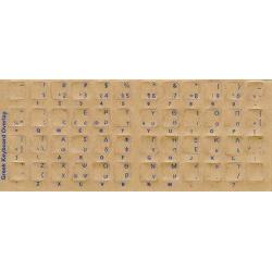 Greek Keyboard Stickers Labels | Greek Language Keyboard Stickers | Blue or White Characters  | Computer Keyboard Stickers Labels  | Greek Ελληνικά