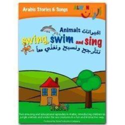 Animals Swing Swim & Sing DVD | Teach Children Colloquial Arabic | Arabic Stories & Songs | Lebanese Music | Alwan TV Series | CD-DVD Format