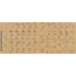 Korean Keyboard Stickers Labels | Korean Language Keyboard Stickers | Transparent Blue or White Letters | Computer Keyboard Stickers Labels | Korean 한국어
