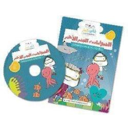 Animals Under the Red Sea | Arabic - العربية | Educational DVD | Teach Kids Arabic - العربية | CD-DVD Format