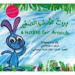 A Home for Arnoub Bilingual Arabic/English Animated Story Book | CD Version  | English/Arabic - العربية | Bilingual Story Book | Physical CD Format