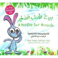 A Home for Arnoub | Hybrid DVD | Interactive CD | بيت للأرنب الصغير | Arabic Book  | Physical CD Format
