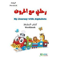 My Journey with Alphabets | Workbook | Arabic Children Book | Book for Kids | Arabic - العربية | Teach Kids Arabic - العربية
