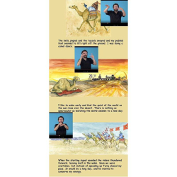 IDRT Ella: The Somewhat True Story of a Moroccan Dromedary | American Sign Language Videos | Accessible Product | Special Education  | Physical CD Format