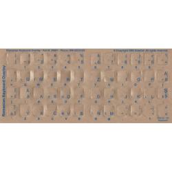 Romanian Keyboard Stickers Labels | Romanian Language Keyboard Stickers | Blue Characters  | Computer Keyboard Stickers Labels | Romanian - Română