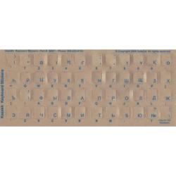 Kazakh Keyboard Stickers Labels | Kazakh - Қазақ Language Keyboard Stickers | Blue or White Characters  | Computer Keyboard Stickers Labels  | Қазақ