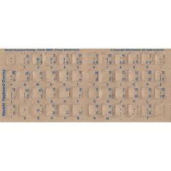 Marathi Keyboard Stickers Labels | Marathi Language Keyboard Stickers | Blue or White Characters  | Computer Keyboard Stickers Labels  | Marathi - मराठी