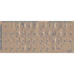 Uzbek Keyboard Stickers Labels | Uzbek Language Keyboard Stickers | Blue or White Characters  | Computer Keyboard Stickers Labels  | Uzbek - O'zbek