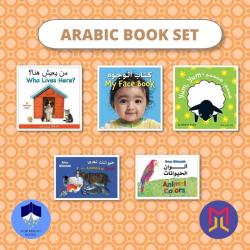 Arabic العربية - English Book Bundles  Set of Bilingual Books for Toddlers  Arabic Books  Raise Bilingual Kids  Teach Kids Arabic العربية