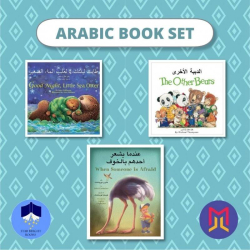 Arabic العربية - English Book Bundles  Set of Bilingual Picture Books for Toddlers  Arabic Books  Raise Bilingual Kids  Teach Kids Arabic العربية