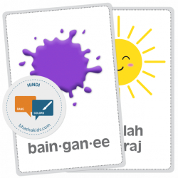 Hindi हिन्दी - Colors Flashcards | Bilingual Hindi - English Flashcards | Learn Colors | Montessori Flash Cards | Hindi English Vocabulary Cards | Teach Kids Hindi | Language Learning Market