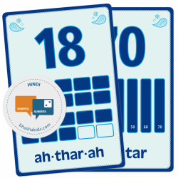 Hindi हिन्दी -  Numbers Flashcards   Bilingual Hindi - English Flashcards   Math Resources   Hindi English Vocabulary Cards   Teach Kids Hindi   Language Learning Market