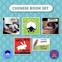 Chinese 中文 - English Book Bundles  Set of Bilingual Books for Toddlers  Chinese Books  Raise Bilingual Kids  Teach Kids Chinese 中文  English - Chinese 中文