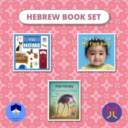 Hebrew עברית - English Board + Picture Books  Set of Bilingual Books for Toddlers  Hebrew Books  Raise Bilingual Kids  Teach Kids Hebrew עברית