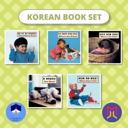 Korean 한국어 - English Book Bundles  Set of Bilingual Books for Toddlers  Korean Books  Raise Bilingual Kids  Teach Kids Korean 한국어