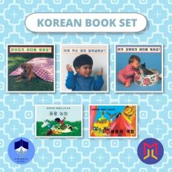 Korean 한국어 Book Bundles  Set of Korean Books for Toddlers  Korean Books  Language Learning  Teach Kids Korean 한국어