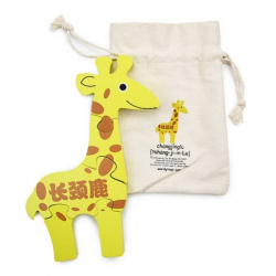 Mandarin Chinese + English Giraffe Puzzle | Bilingual Puzzle | Wooden Toy | Montessori Learning | Chinese Language Toys | Play Set | Language Learning Market