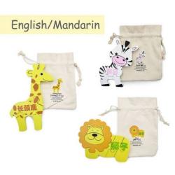 Mandarin Chinese + English Safari Puzzle Set | Bilingual Puzzle | Wooden Toy | Montessori Learning | Chinese Language Toys | Play Set | Language Learning Market