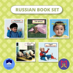 Russian Pусский - English Book Bundles  Set of Bilingual Books for Toddlers  Russian Books  Raise Bilingual Kids  Teach Kids Russian Pусский