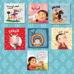 The Best Friends Series | Arabic Book Set | Book for Kids | Story Books in Arabic | Teach Kids Arabic - العربية