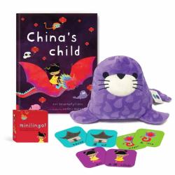 中文 China Language & Culture Gift Set: 1. Children's Book 2. Mandarin - English Flashcards 3. Stuffed Animal | Chinese Bilingual Memory Cards | Toys for Kids | Chinese Culture | Language Learning Market