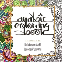 Arabic Alphabet Coloring Book   Arabic Letters   Coloring Pages   Learn Arabic Alphabet   Arabic - العربية   Language Learning Market