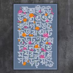 Bangla - Bengali Alphabet Digital Poster | ABC Poster | Learning Bangla Language | Wall Decor | Bengali Letters | Printable Poster | Bengali - বাংলা | Language Learning Market