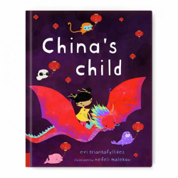 China's Child | Chinese Culture | Picture Book | Children's Book | Adventure Book for Kids | Stories | English | Worldwide Buddies | Language Learning Market