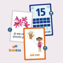 Malayalam മലയാളം -  Vocabulary Set Bundle   Bilingual Malayalam - English Flashcards   Montessori Flash Cards   Malayalam English Vocabulary Cards   Teach Kids Malayalam   Language Learning Market