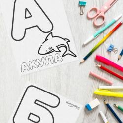 Ukrainian Alphabet Printables | Teach Kids Ukrainian Alphabet | Coloring Sheets | Learn Ukrainian Alphabet Letters | Learning Worksheets | Language Learning Market