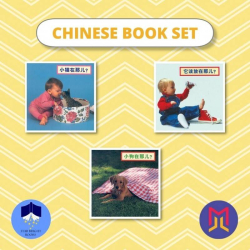 Chinese 中文 Book Bundles | Set of Chinese Books for Toddlers | Chinese Simplified Books | Teach Kids Chinese 中文 | English - Chinese 中文