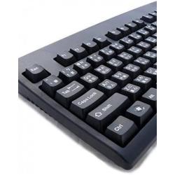 Chinese English Keyboard | 中文 | English & Chinese Bilingual Language Keyboard | English - Chinese Keyboard | USB Wired Keyboard | Black | Windows | SolidTek