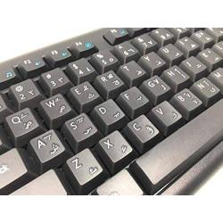 Arabic - English Computer Keyboard | USB Wired | Black Keyboard - White Letters | Bilingual Arabic Keyboard | Standard QWERTY Key Layout | KB-2817BU