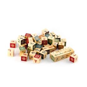 Arabicubes - Arabic Aphabet Wooden Cubes/Blocks