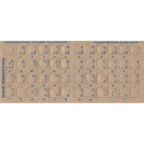 Gujarati Keyboard Stickers Labels | Gujarati Language Keyboard Stickers | Blue or White Characters  | Computer Keyboard Stickers Labels  | Gujarati - ગુજરાતી