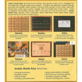Arabic Made Easy   Learn Arabic Language   Interactive Lessons   Windows   Physical CD Format