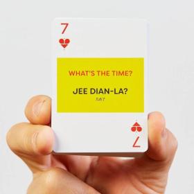 Mandarin Playing Cards | Sturdy Travel Case | Bilingual English - Mandarin Chinese Travel Phrases | 中文 Chinese Flag Cards | Language Learning Game Set | Useful Mandarin Chinese Phrases | Language Learning Market
