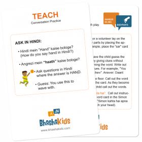 Hindi हिन्दी - Body Parts Flashcards | Bilingual Hindi - English Flashcards | Montessori Flash Cards | Hindi English Vocabulary Cards | Human Body | Teach Kids Hindi | Language Learning Market