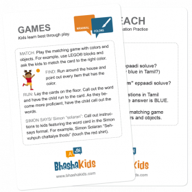 Tamil தமிழ் - Colors Flashcards | Bilingual Tamil - English Flashcards | Learn Colors | Montessori Flash Cards | Tamil English Vocabulary Cards | Teach Kids Tamil | Language Learning Market