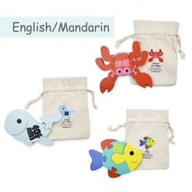 English + Mandarin Chinese Sea Puzzle Set | Bilingual Puzzle | Wooden Toy | Montessori Learning | Chinese Language Toys | Play Set | Language Learning Market