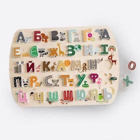Ukrainian Alphabet Puzzle   Teach Kids Ukrainian Alphabet   Wooden Puzzle   Learn Ukrainian Alphabet LettersUkrainian Alphabet Puzzle   Teach Kids Ukrainian Alphabet   Wooden Puzzle   Learn Ukrainian Alphabet Letters   Language Learning Market