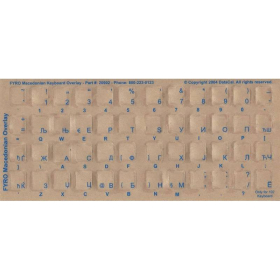 Macedonian Keyboard Stickers   Macedonian Language Keyboard Stickers   Blue or White Letters   Transparent Stickers Overlays   Clear Macedonian Computer Labels