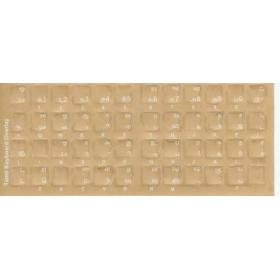 Tamil Keyboard Stickers   Tamil Language Keyboard Stickers   White Letters   Transparent Keyboard Stickers Labels   Matte